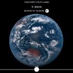 Time-lapse videos from Himawari-8