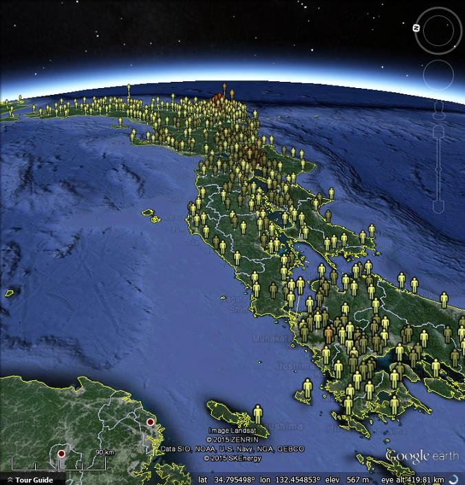 google earth pro tutorial pdf
