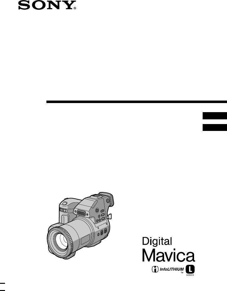 Handleiding Sony Mavica MVC-FD100 (pagina 1 van 136