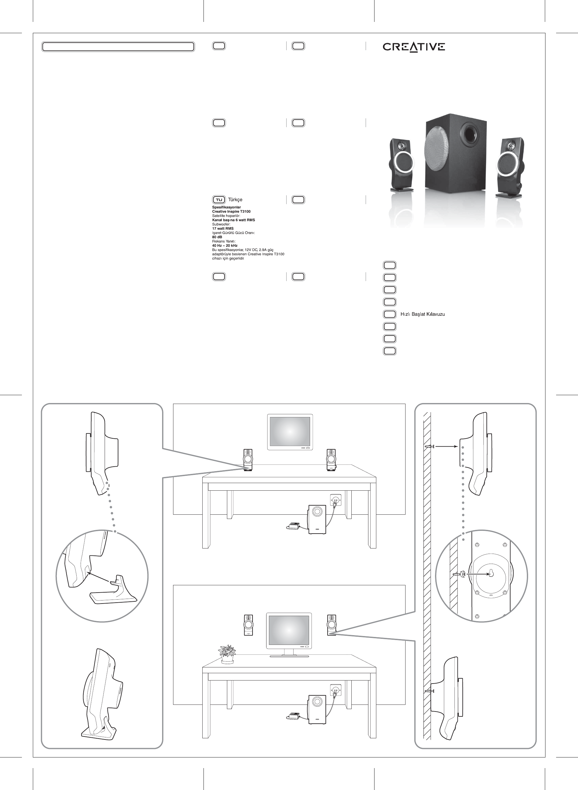 Hk395 Subwoofer Wiring Diagram Auto Electrical Get Free Image About