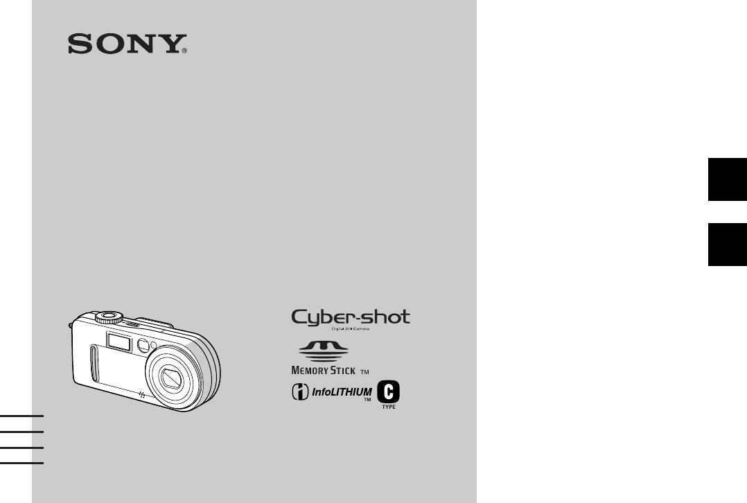 Handleiding Sony DSC-P9 (pagina 1 van 208) (Italiano