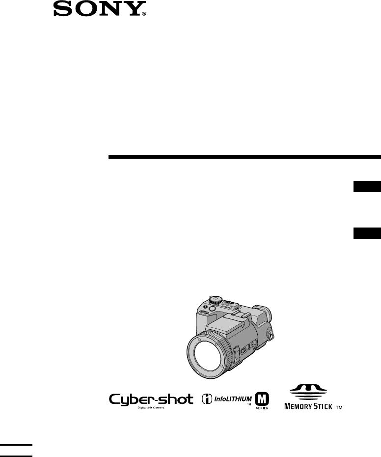 Handleiding Sony DSC-F707 (pagina 1 van 236) (Deutsch