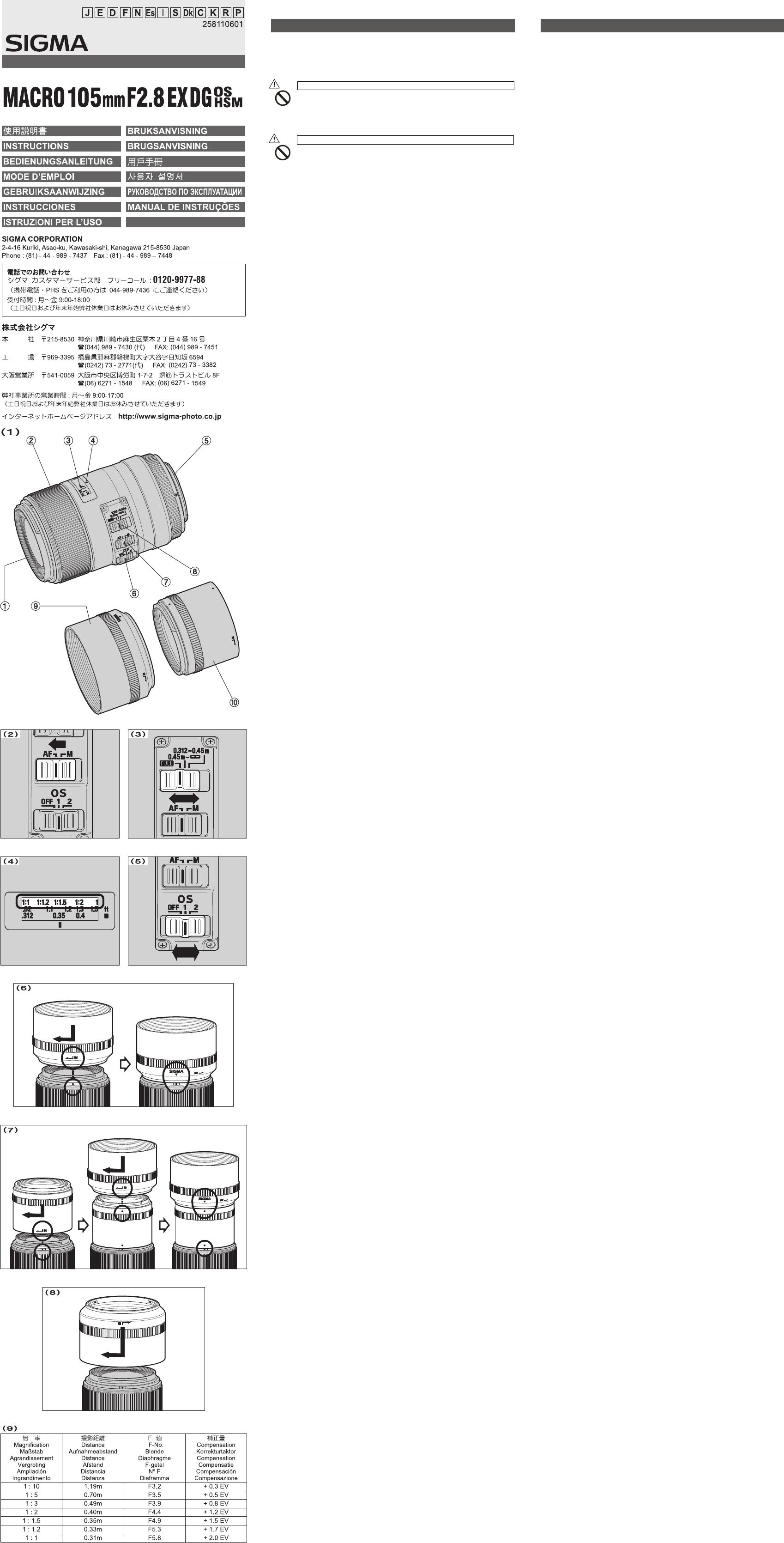 Handleiding Sigma 105mm F28 Ex Dg Os Hsm Pagina 1 Van 2