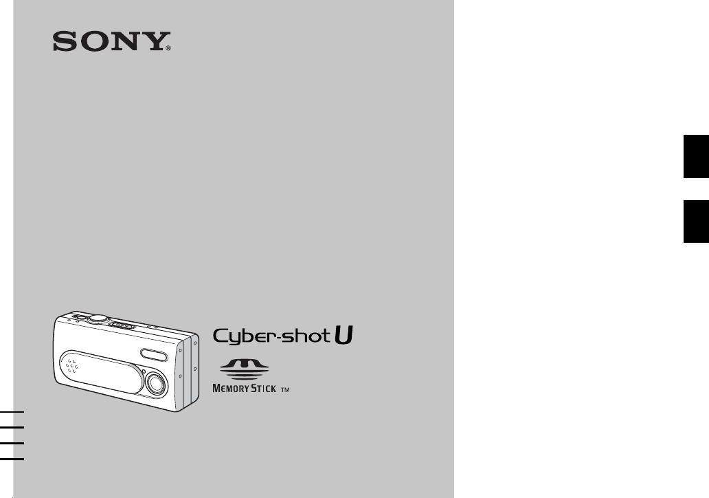 Handleiding Sony DSC-U40 (pagina 1 van 184) (Italiano