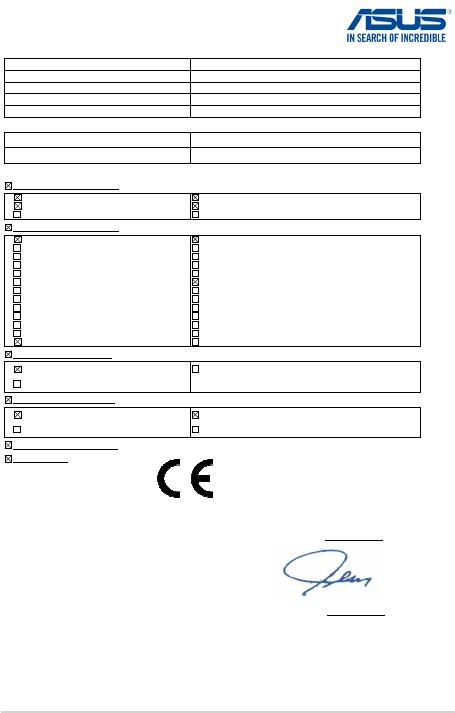Handleiding ASUS A556U (pagina 114 van 116) (Nederlands)