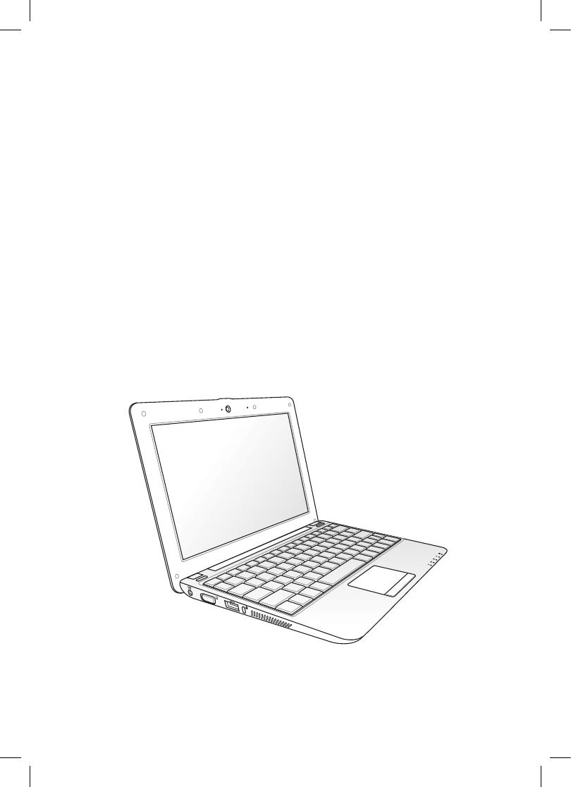 Handleiding ASUS Eee PC 1101 (pagina 1 van 58) (English)