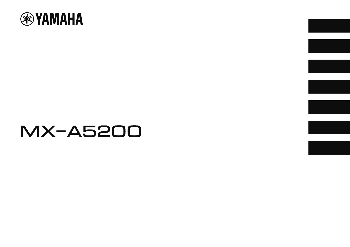 Handleiding Yamaha MX-A5200 (pagina 1 van 152) (English