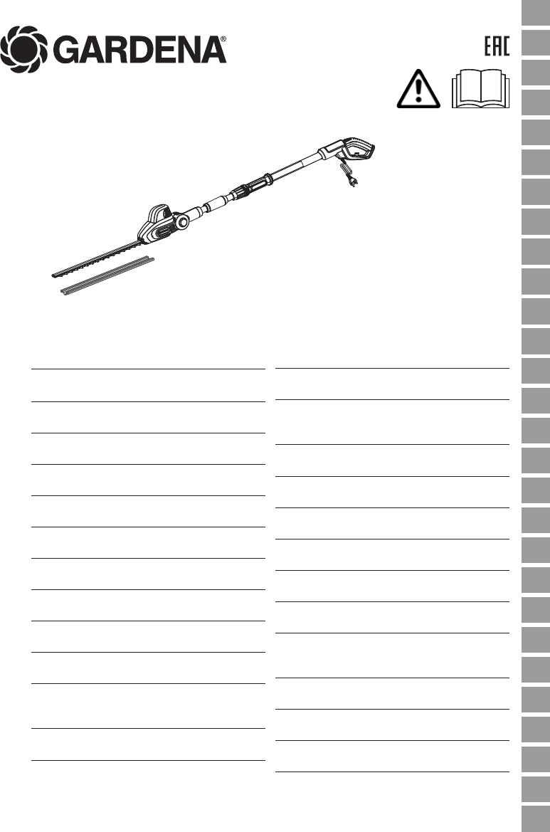 Handleiding Gardena THS 500-48 Art. 8883 (pagina 1 van 16