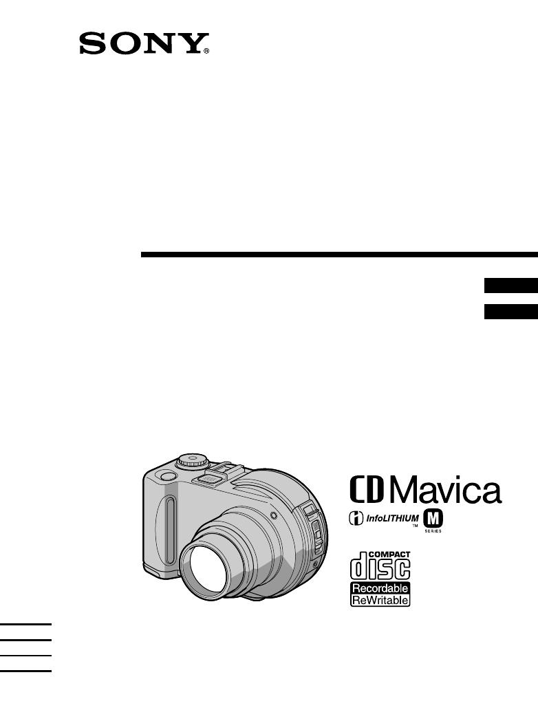 Handleiding Sony Mavica MVC-CD200 (pagina 1 van 224