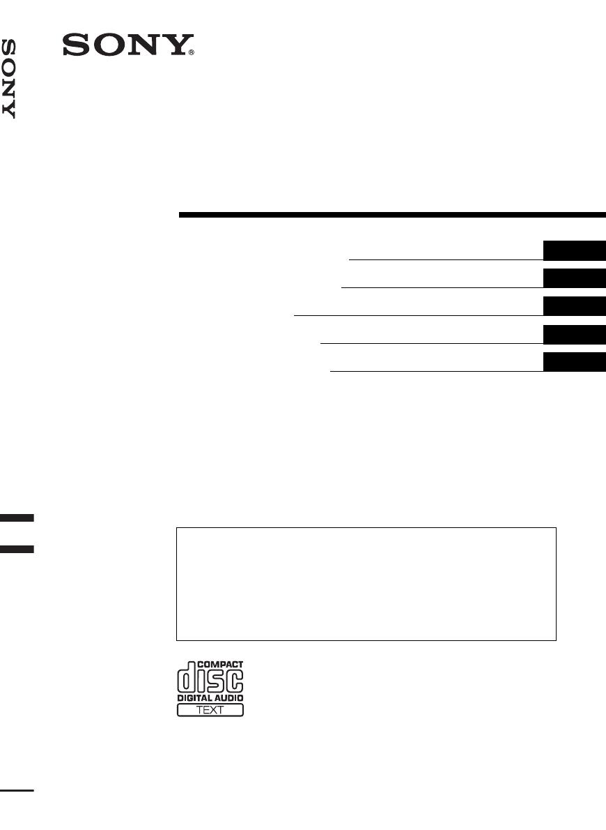 medium resolution of operating instructions