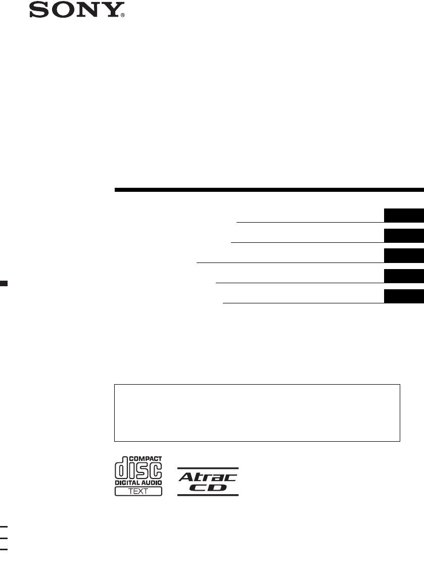 medium resolution of cdx gt500