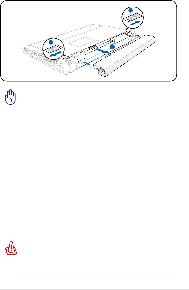 Handleiding ASUS Laptop alle types (pagina 35 van 112