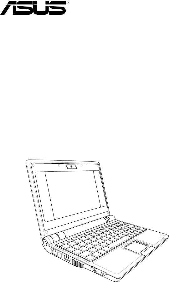 Handleiding ASUS Eee PC 4G (pagina 1 van 77) (Nederlands)