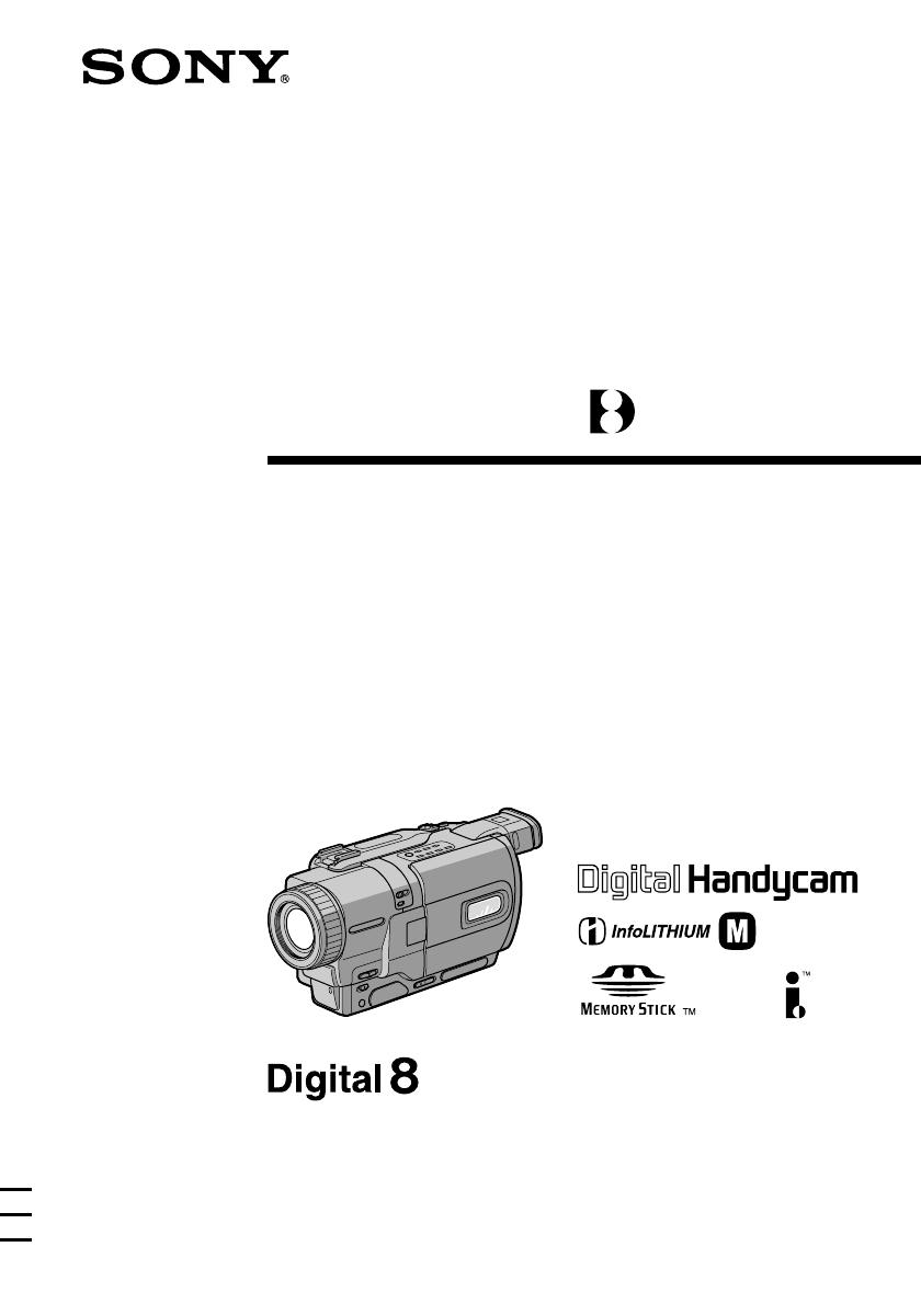 Handleiding Sony DCR-TRV730E (pagina 1 van 232) (English