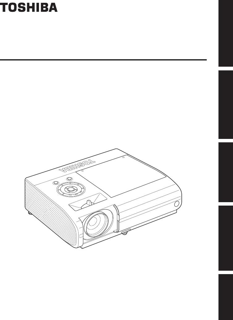 Handleiding Toshiba tdp ex20 (pagina 1 van 50) (English)