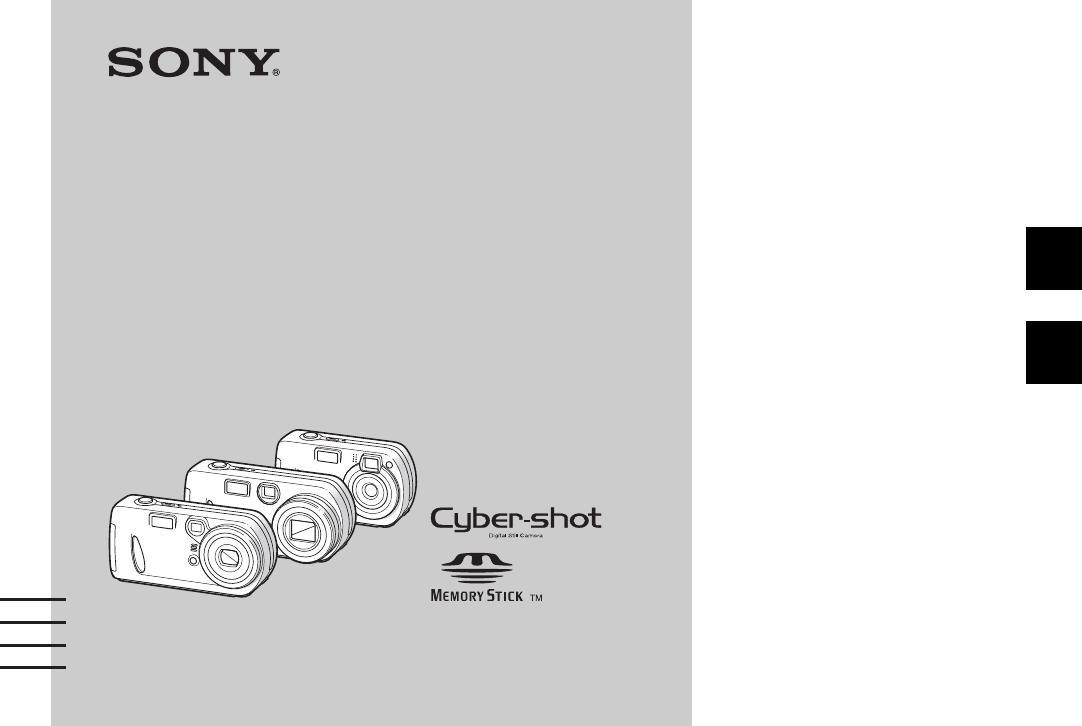Handleiding Sony Cyber-SHOT DSC-P72 (pagina 1 van 240