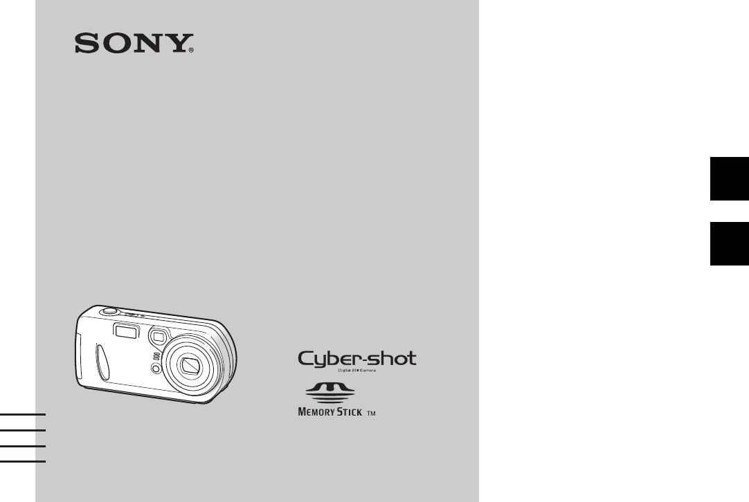 Handleiding Sony Sony Cyber-shot DSC P92 (pagina 1 van 232