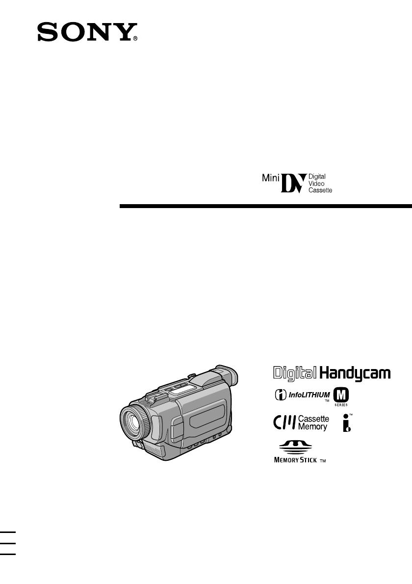 Handleiding Sony DCR-TRV15E (pagina 1 van 236) (English