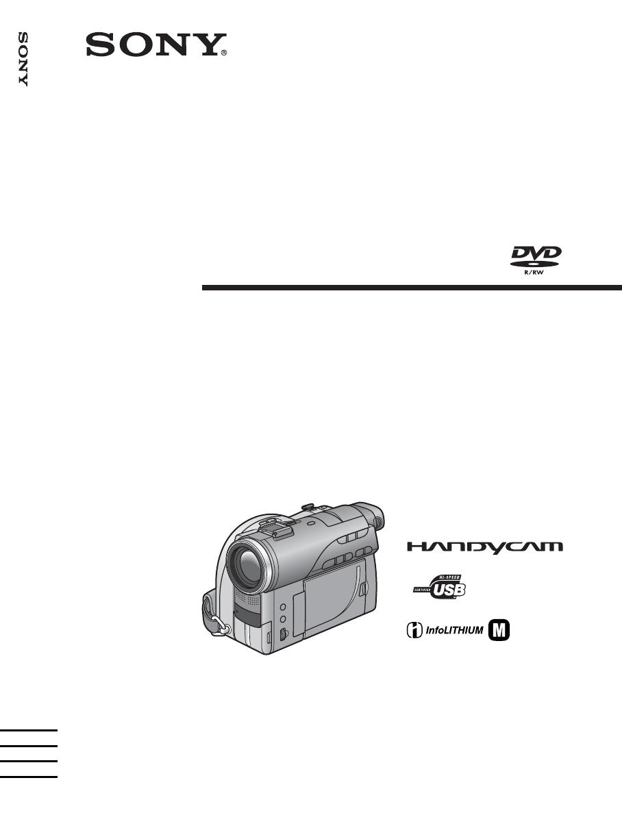 Handleiding Sony DCR-PC100E (pagina 1 van 292) (Deutsch