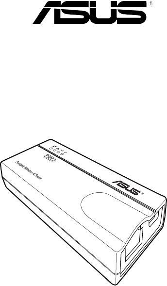 Handleiding ASUS WL-330N (pagina 1 van 68) (English)