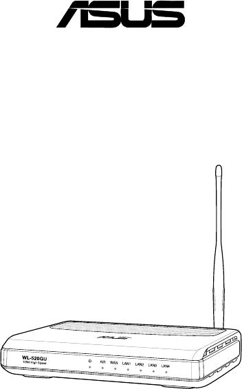 Handleiding ASUS WL-520GC (pagina 1 van 49) (English)