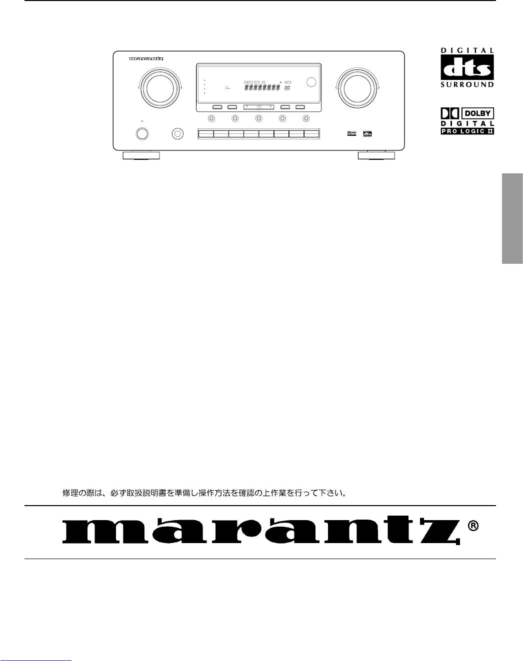 Handleiding Marantz SR-4200 (pagina 1 van 10) (English)