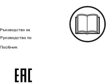 Handleiding Husqvarna LC 348VE (pagina 1 van 420) (Alle talen)