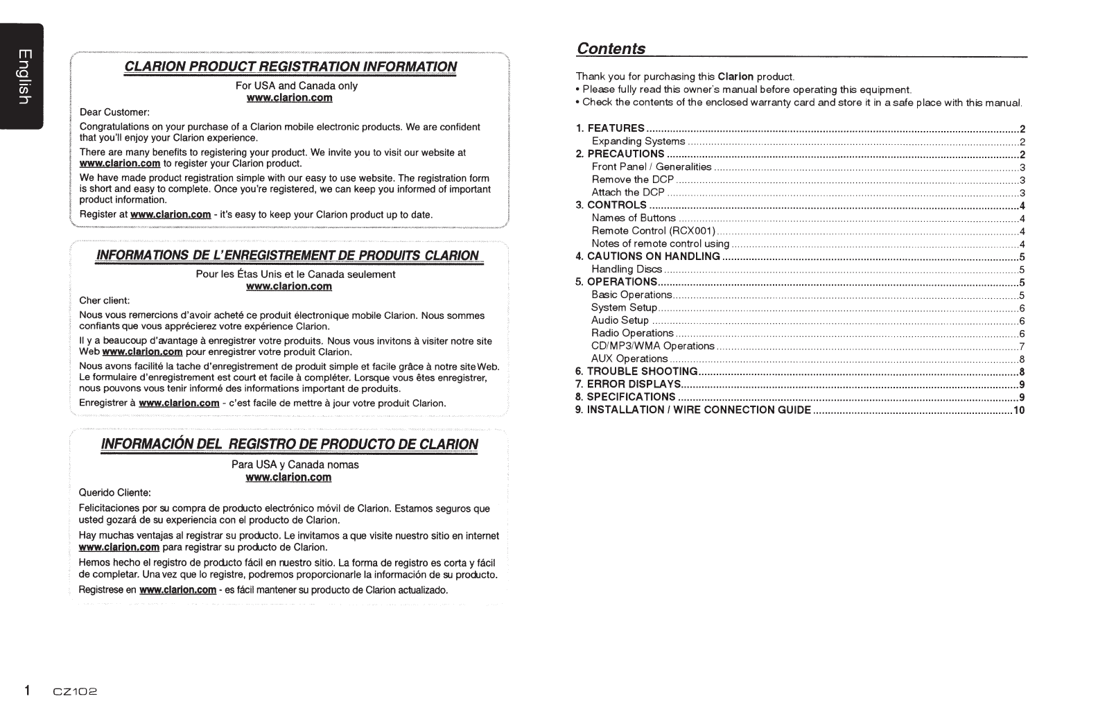 hight resolution of clarion product registration information