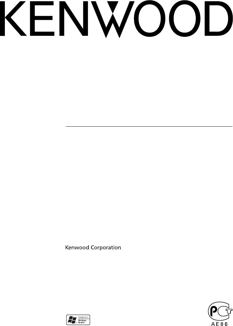 Handleiding Kenwood KDC-241 (pagina 1 van 92) (Deutsch