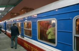 Vietnam train and bus guide