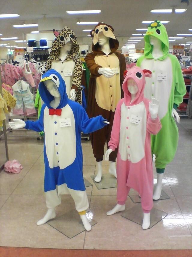 Quelques exemples de costumes kigurumi
