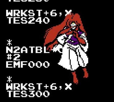 ça, c'est vous. Pourquoi déguisé en Kabuki à l'intérieur du PC ? Bah... je ne sais pas.
