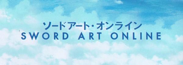 Logo de Sword Art Online