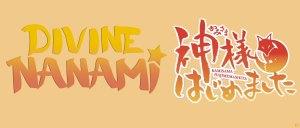 Divine-nanami-amine