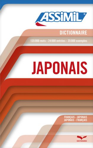 Dictionnaire français-japonais Assimil