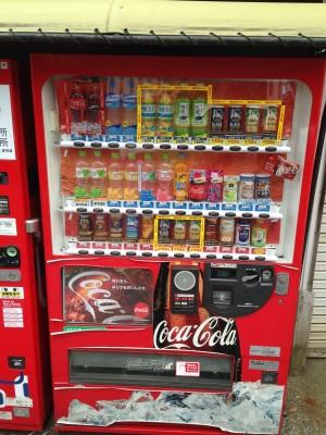 Un exemple de distributeur. Il en existe de plusieurs marques qui proposent chacun des boissons différentes