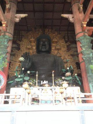 Le Grand Bouddha Vairocana