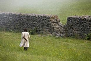 Le fameux mur que rien ne distingue des autres