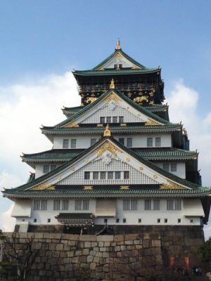 Chateau d'Osaka