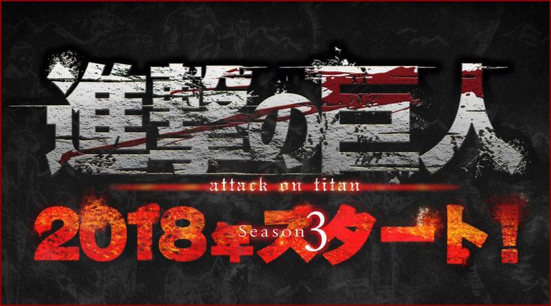 L'attaque des titans Saison 3