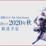 La saison 4 de l'attaque des titans prévue pour octobre 2020