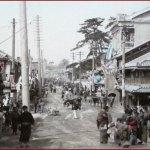 [Histoire - 1868 - 1912 - Japon] Ère Meiji