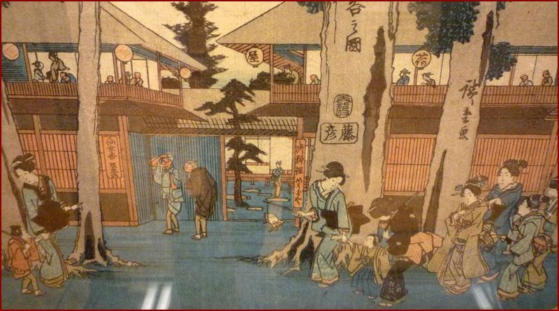 Époque d'Edo