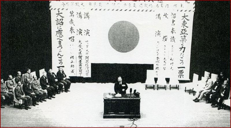 [1926-1989] Ère Shōwa