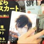 Le classement Kono Manga ga Sugoi 2020