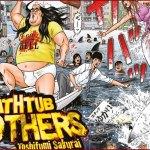 Bathtub Brothers