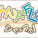Shuffle !