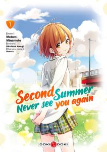 Second Summer, never see you again