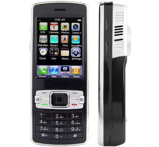 Touchscreen Cell Phone with Projector