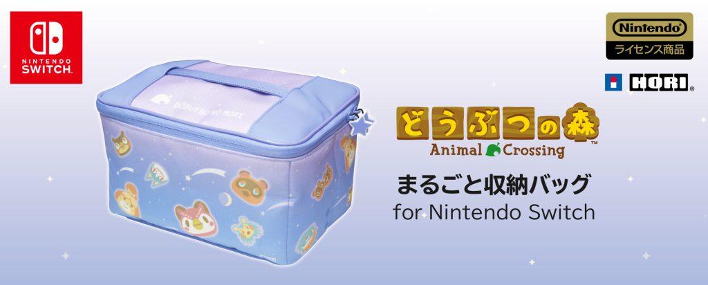 Sac de transport Hori x Animal Crossing